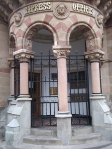 The ornate circular entrance to the former Nottingham Express offices in Upper Parliament Street.